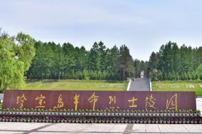 2020黑龙江珍宝岛烈士陵园门票 珍宝岛烈士陵园交通天气景点介绍