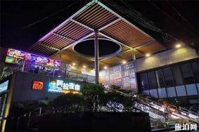 上海美天阿拉夜市營業時間多少 上海美天阿拉夜市介紹