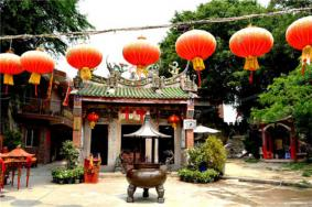 廈門寺廟預約方式 廈門寺廟什么時候恢復開放2020