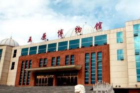 2020內蒙古五原縣博物館門票 五原縣博物館交通天氣景點介紹
