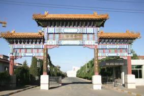 2020內內蒙古河套酒業景點介紹 河套酒業門票交通旅游攻略