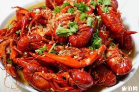 2020南京端午节天气 南京端午节五红是什么