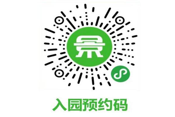 深圳光明农场大观园端午节预约 端午游玩攻略