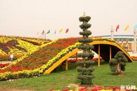 2020鄢陵國家花木博覽園旅游攻略鄢陵國家花木博覽園門票交通天氣景點介紹