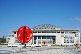 2020乌海当代中国书法艺术馆景点介绍 当代中国书法艺术馆门票旅游攻略