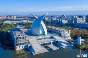 2020上海中國航海博物館開放嗎和端午節活動攻略