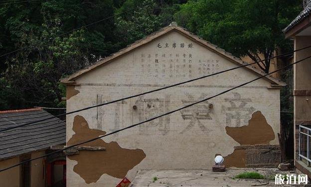 林州皇后村有什么好玩的