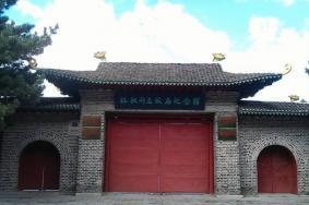 2020绥化林枫同志故居纪念馆门票 林枫同志故居纪念馆交通旅游攻略