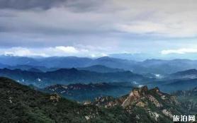 云蒙山国家森林公园一日游攻略