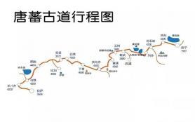 进藏公路线地图 几条进藏公路线