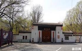 北京仓米古道自驾游路线和游记