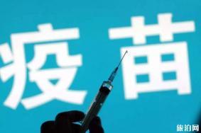 2020上海带状疱疹疫苗去哪里打-预约指南及接种对象