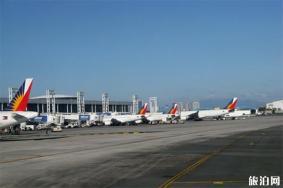 菲律宾马尼拉国际机场T3出镜流程