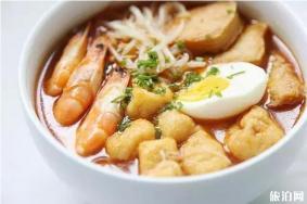新加坡娘惹菜哪家好吃和餐厅地址