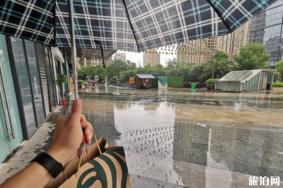 2020年七月武汉暴雨最新消息 武汉暴雨情况