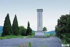 2020風門嶺革命烈士紀念碑游玩攻略 風門嶺革命烈士紀念碑紀念什么地址景點介紹
