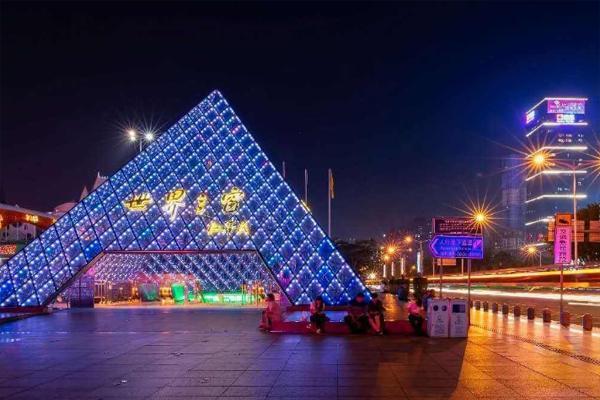 2020深圳世界之窗國際啤酒節演出時間及游玩攻略