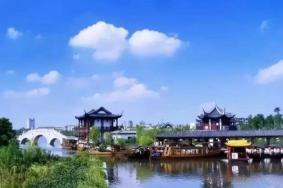 2020西溪旅游文化景区门票地址及游玩攻略