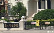 江门梁启超故居纪念馆一日游玩 地址天气