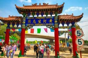 2020黄河生态园门票地址及游玩攻略