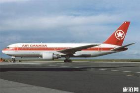 加拿大签证新规 临时签证申请必须在线提交7月1日至9月30日 归国航班信息