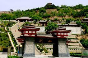 2020甘肃古灵台荆山森林公园门票 古灵台荆山森林公园开放时间旅游攻略