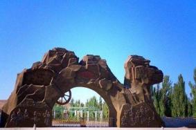 2020武威沙漠公园门票开放时间 沙漠公园旅游攻略景点介绍