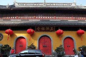 上海玉佛寺開放時間2020 上海玉佛寺什么時候恢復開放