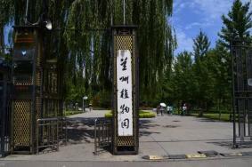 2020甘肅蘭州植物園門票 蘭州植物園開放時間景點介紹