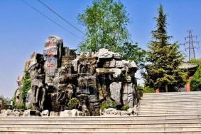 2020甘肅徐家山國家森林公園門票 徐家山國家森林公園交通天氣旅游攻略