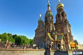 俄罗斯电子签证时间 俄罗斯签证最新消息2020