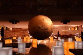 2020上海火星2035沉浸式科學藝術展時間地點及展出信息