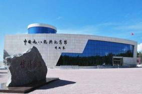 2020黑龙江中国98抗洪纪念馆门票 中国98抗洪纪念馆开放时间旅游攻略