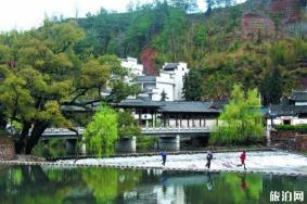2020壽寧西浦村旅游攻略 壽寧西浦村門票交通天氣景點介紹