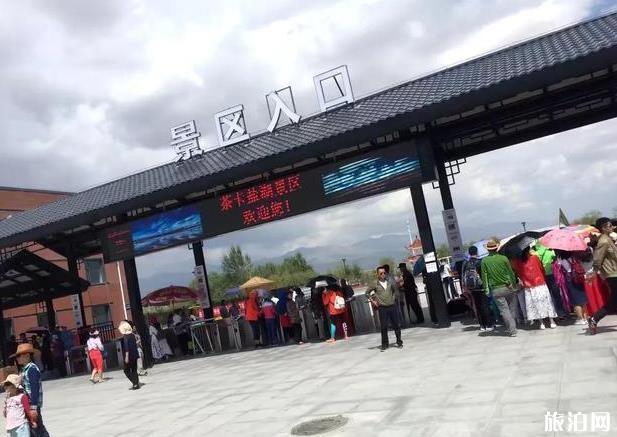 青海湖小環線自駕游最佳路線
