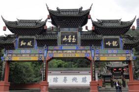 2020平涼紫荊山公園門票開放時間 紫荊山公園交通旅游攻略