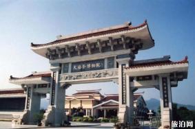 2020天福茶博物院旅游攻略 天福茶博物院門票交通天氣景點介紹