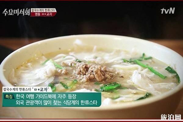 韓國電視劇推薦美食 好吃到流淚