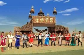 2020內蒙古通湖草原門票開放時間 通湖草原交通旅游攻略