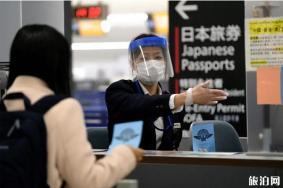2020年日本签证八月新规和办理流程