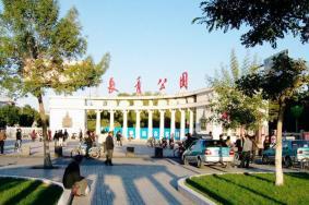 2020赤峰长青公园门票开放时间 长青公园旅游攻略