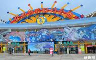 重庆方特科幻公园好玩吗 重庆方特科幻公园攻略