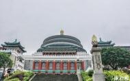 重庆人民大礼堂简介 重庆人民大礼堂游玩攻略