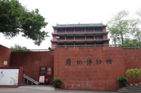 2020广州博物馆开放时间门票地址及游玩攻略