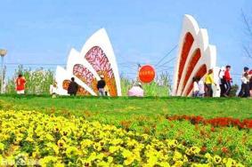 2020齊齊哈爾鐵農園藝園門票 鐵農園藝園交通天氣景點介紹