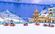 廣州融創雪世界門票交通及裝備注意事項-吃什么