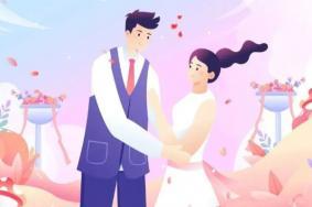 2020武汉七夕民政局开门吗 结婚预约平台入