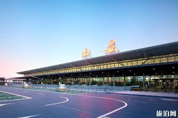 2020西安机场大巴调整线路站点及时间