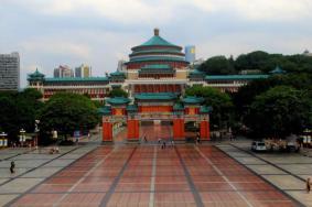 2020重庆人民广场地址门票及游玩攻略