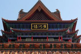 2020宁夏中华黄河楼门票开放时间 黄河楼旅游攻略